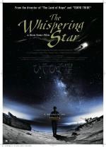 Fısıldayan Yıldız (2015) afişi