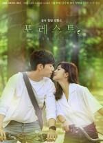 Forest (2020) afişi