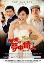 Forever Love (2013) afişi