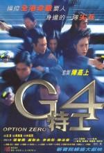 G4 Option Zero