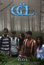 Göl (2008) afişi