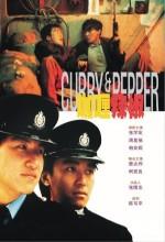 Ga Li La Jiao (1990) afişi