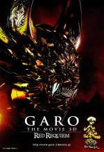Garo: Red Requiem (2010) afişi