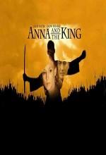 Genç  Kız Ve Kral (1999) afişi