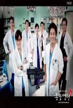 General Hospital 2 (2009) afişi