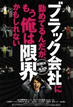 Genkai In A Black Company (2010) afişi
