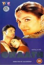 Ghaath (2000) afişi