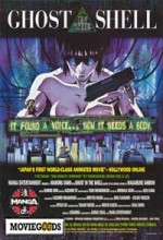Ghost In The Shell (1995) afişi