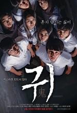 Be with Me (2009) afişi