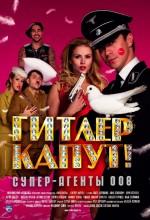 Gitler Kaput! (2008) afişi