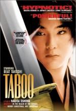 Gohatto (1999) afişi