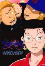 Gokusen (ı)