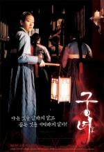 Goongnyeo (2007) afişi