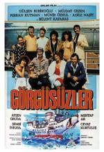 Görgüsüzler (1982) afişi