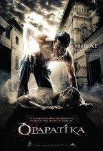 Görünmez Güç (2007) afişi