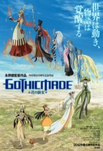 Gothicmade: Hana No Utame (2012) afişi