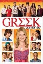 Greek (2008) afişi