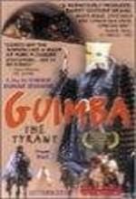 Guimba, Un Tyran Une époque (1995) afişi