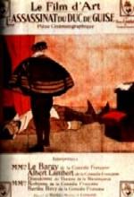 Guise Dükü Cinayeti (1908) afişi