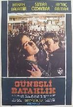 Güneşli Bataklık (1977) afişi