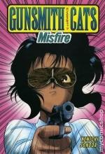 Gunsmith Cats (1995) afişi