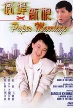 Guo Bu Xin Lang (1988) afişi