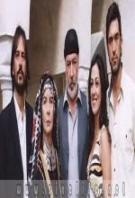 Gurbet Kadını (2003) afişi