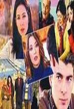 Gurbet Yolcuları (2007) afişi