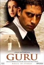 Guru (2007) afişi
