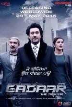 Gadaar: The Traitor (2015) afişi