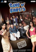 Gang of Ghosts (2014) afişi