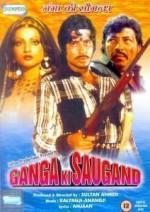 Ganga Ki Saugand (1978) afişi