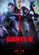 Gantz: O (2016) afişi
