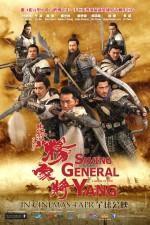 General Yang'i Kurtarmak (2013) afişi
