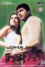 Ghajini (2005) afişi