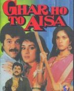 Ghar Ho To Aisa (1990) afişi