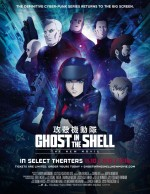 Ghost In The Shell: The New Movie (2015) afişi