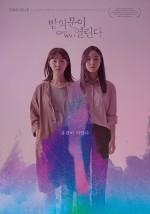 Ghost Walk (2019) afişi
