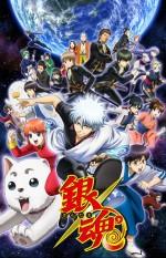 Gintama 3 (2015) afişi