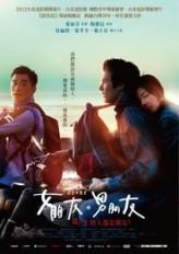Kızarkadaş Erkekarkadaş (2012) afişi