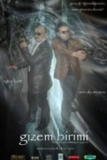 Gizem Birimi (2013) afişi