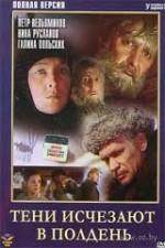 Gölgeler öğlen kaybolur (1971) afişi