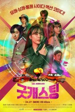 Good Casting (2020) afişi