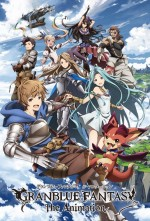 Granblue Fantasy The Animation (2017) afişi