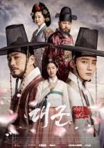 Grand Prince (2018) afişi