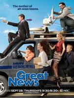 Great News Sezon 1 (2017) afişi