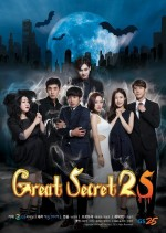 Great Secret 25 (2016) afişi
