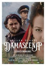 https://www.sinemalar.com/film/267043/guller-ulkesi-damascena