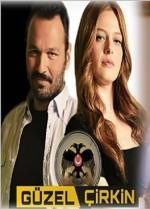 Güzel Çirkin (2013) afişi