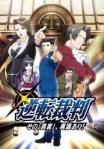 Gyakuten Saiban: Sono 'Shinjitsu', Igiari! (2016) afişi